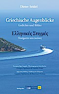 Griechische Augenblicke