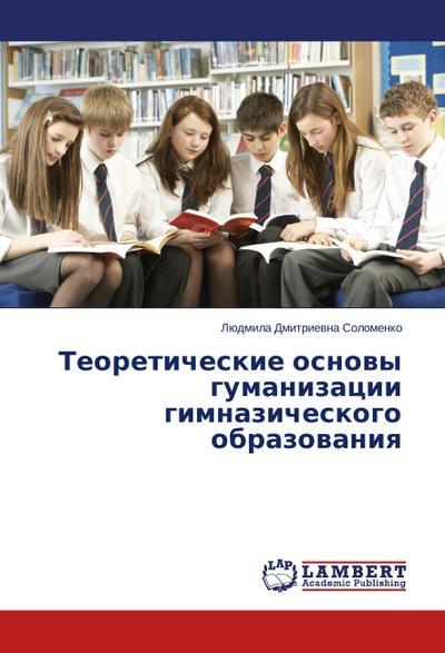 Teoreticheskie osnovy gumanizacii gimnazicheskogo obrazovaniya