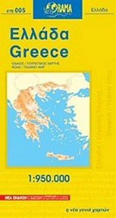Greece Yellow Map 1 : 950 000
