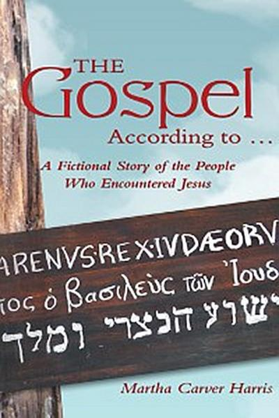 The Gospel According to …