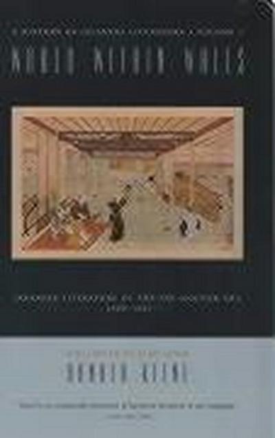 World Within Walls: Japanese Literature of the Pre-Modern Era, 1600--1867