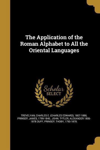 APPLICATION OF THE ROMAN ALPHA