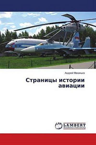 Stranicy istorii aviacii