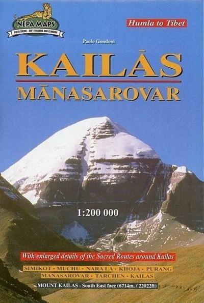 Kailas 1 : 200 000