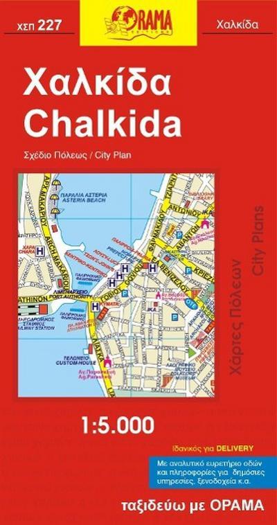 Chalkida 1 : 5 000 - Orama - Landkarte, Englisch| Deutsch| Russisch, , ,