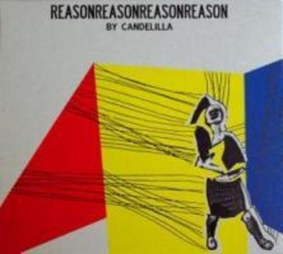 ReasonReasonReasonReason