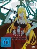 Kizumonogatari III - Kaltes Blut
