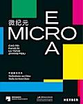 Micro Era