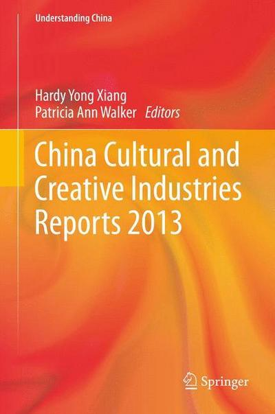 China Cultural and Creative Industry Reports 2013
