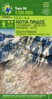 South Pindos: Tzoumerka - Peristeri - Koziakas - Avgo 1 : 50 000