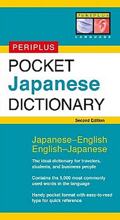 Periplus Pocket Japanese Dictionary