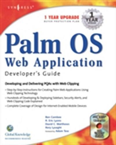 Palm OS Web Application Developers Guide