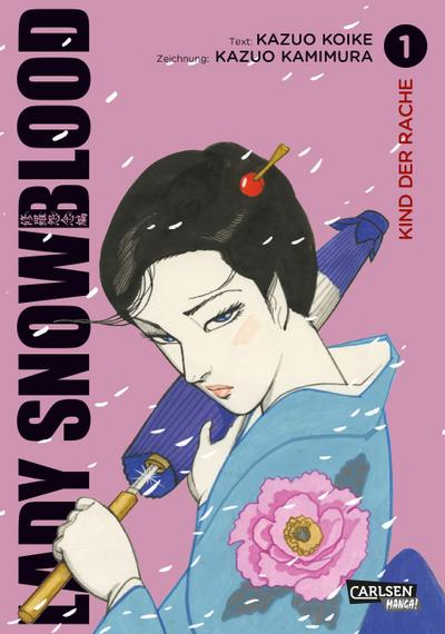 Lady Snowblood (Neuedition) 1