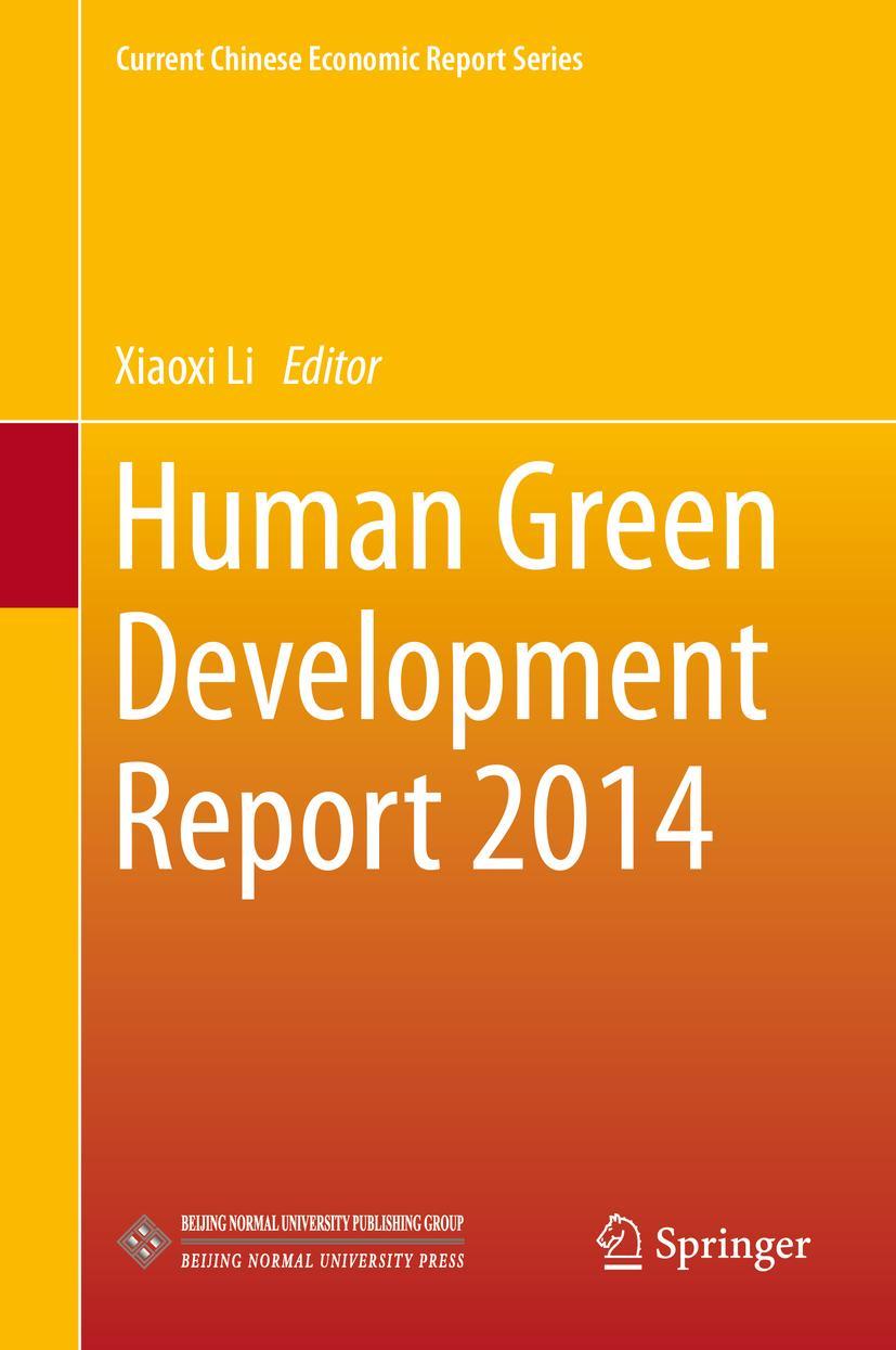 Human Green Development Report 2014, Xiaoxi Li
