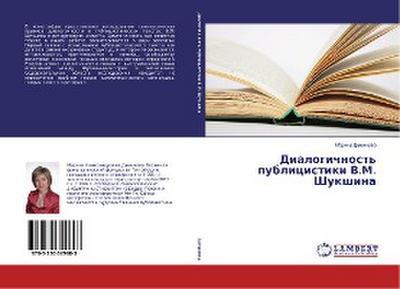 Dialogichnost' publicistiki V.M. Shukshina