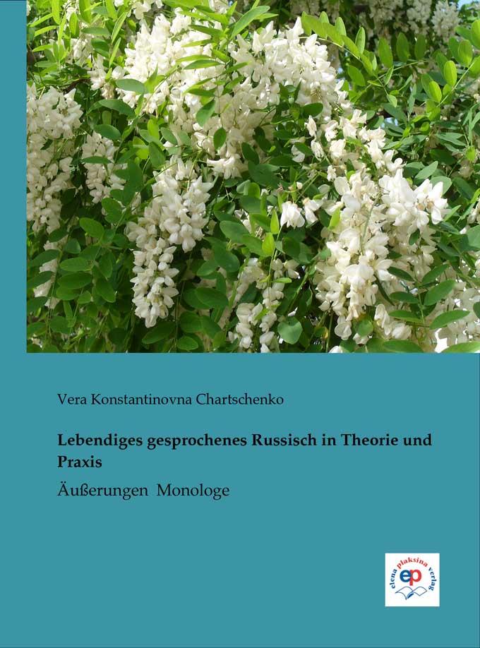 Lebendiges gesprochenes Russisch in Theorie und Praxis Vera Konstantinovna  ...