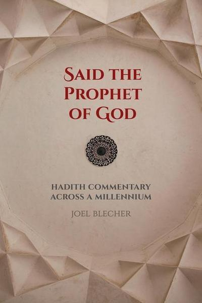 Said the Prophet of God