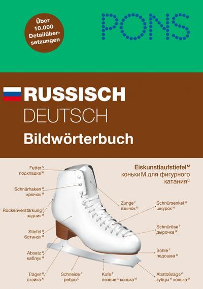 PONS Russisch / Deutsch Bildwörterbuch