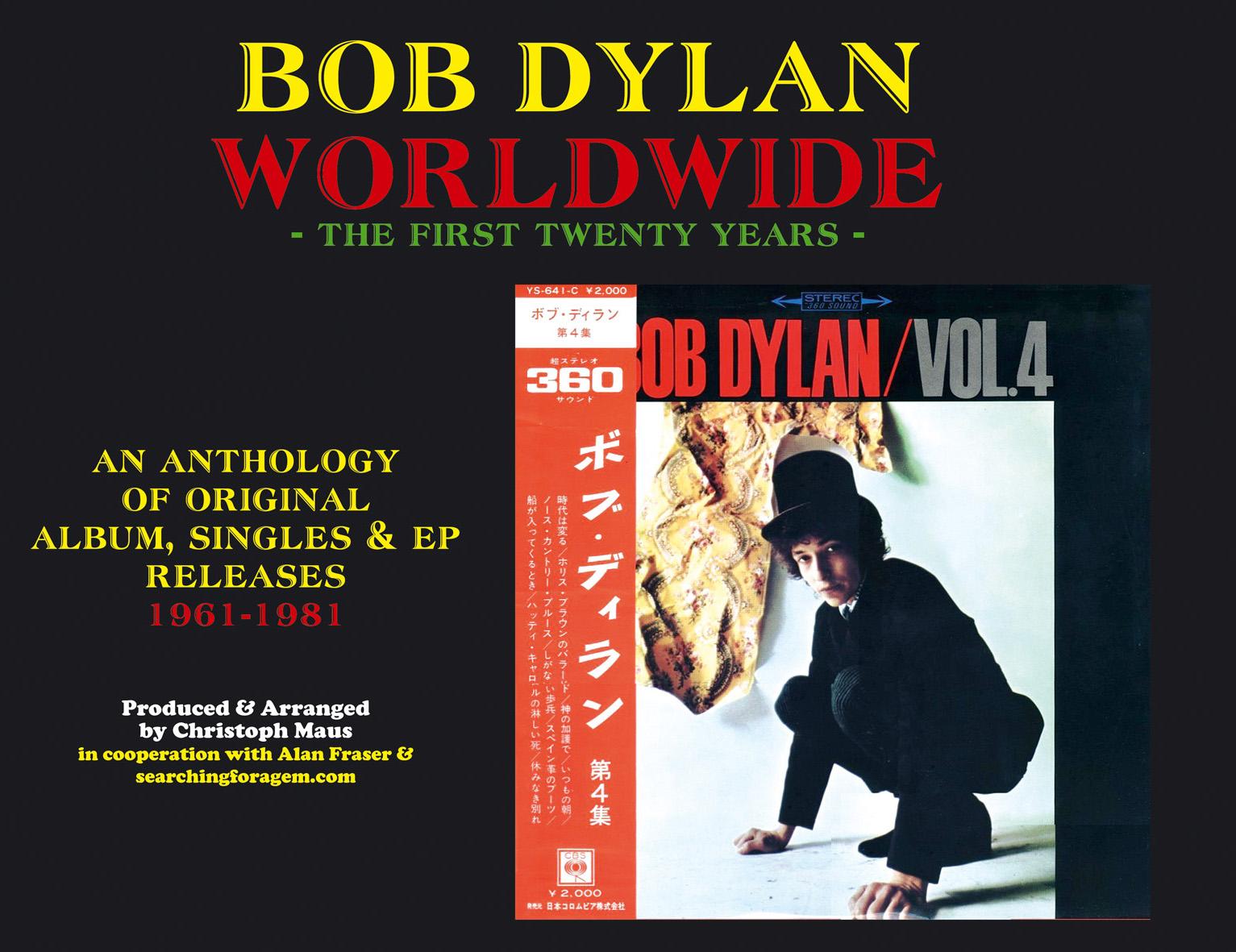 Christoph Maus / Bob Dylan Worldwide9783981780406