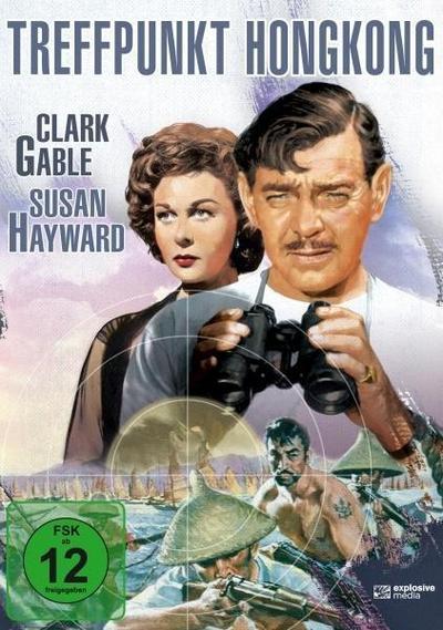 Treffpunkt Hongkong, 1 DVD