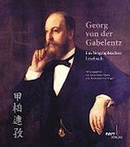 Georg von der Gabelentz Kennosuke Ezawa