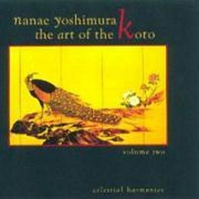 The Art Of The Koto Vol.2