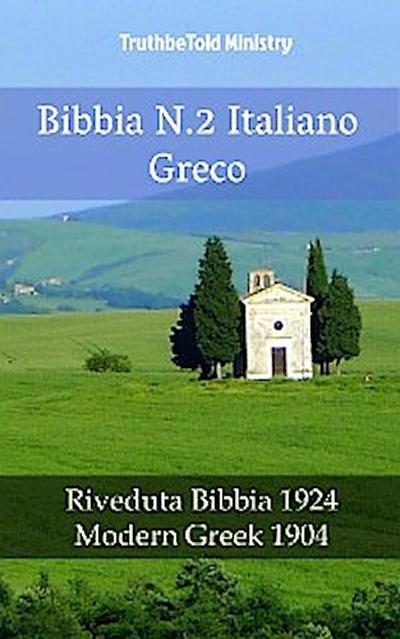 Bibbia N.2 Italiano Greco