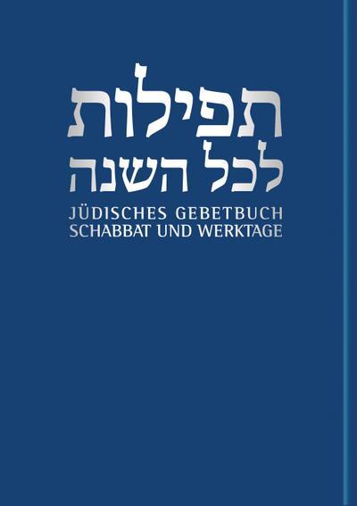 Jüdisches Gebetbuch Hebräisch-Deutsch 01. Werktage und Schabbat