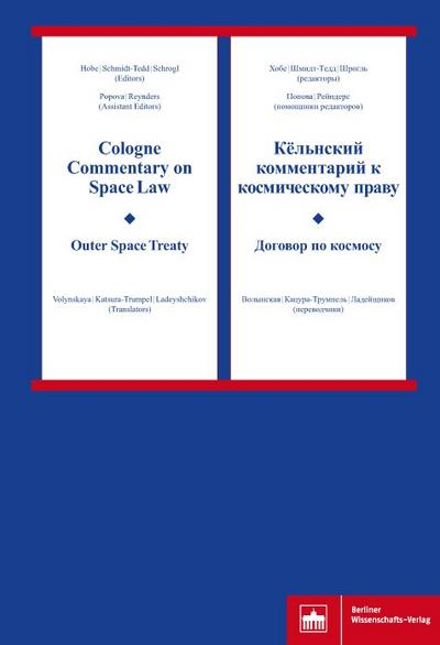 Cologne Commentary on Space Law - Outer Space Treaty
