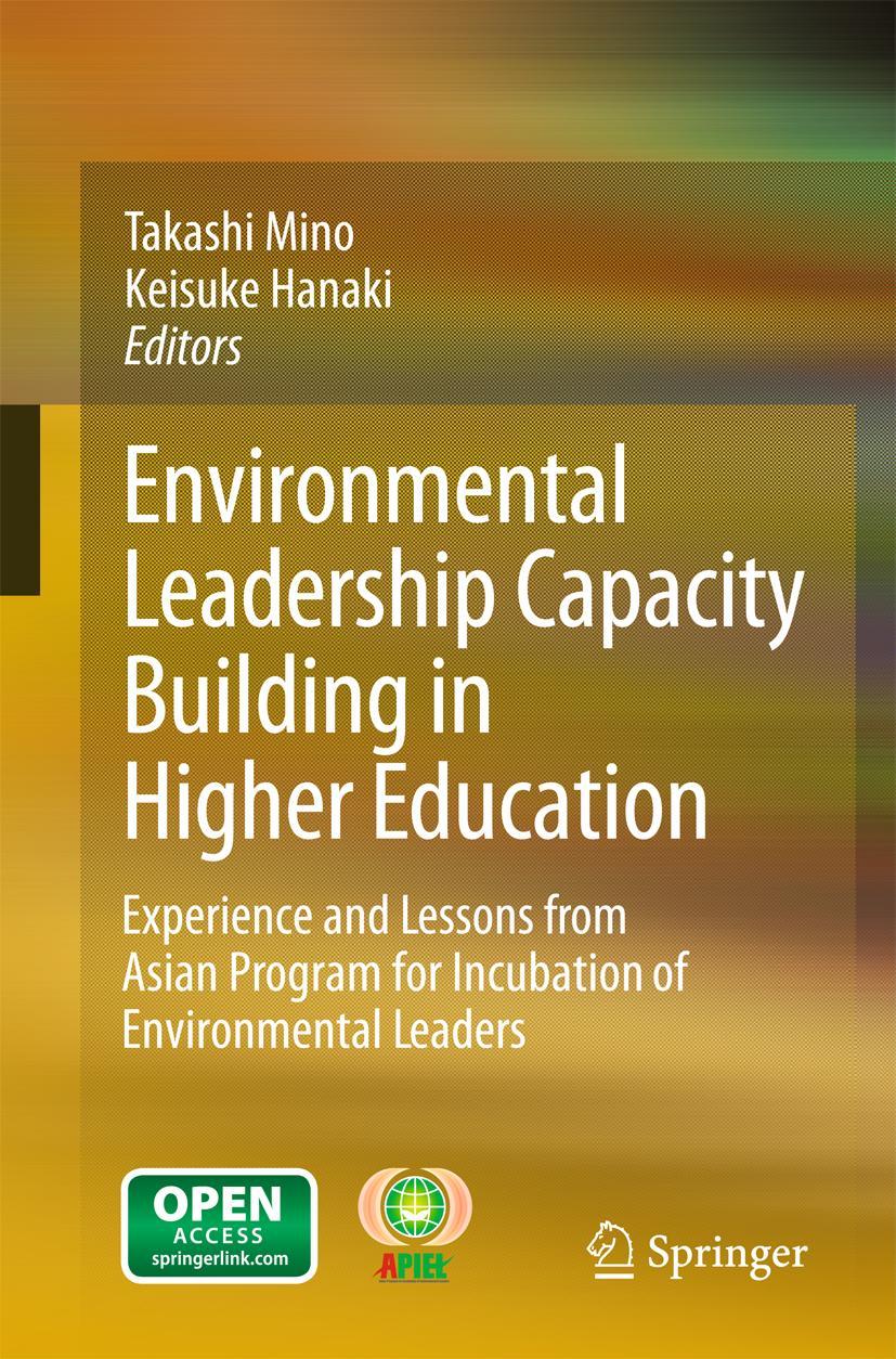 Keisuke Hanaki / Environmental Leadership Capacity Building  ... 9784431543398