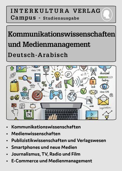 Kommunikationswissenschaften und Medienmanagement Deutsch-Arabisch
