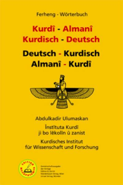 Ferheng – Wörterbuch: Kurdisch – Deutsch | Deutsch – Kurdisch (Edition Mezopotamya)