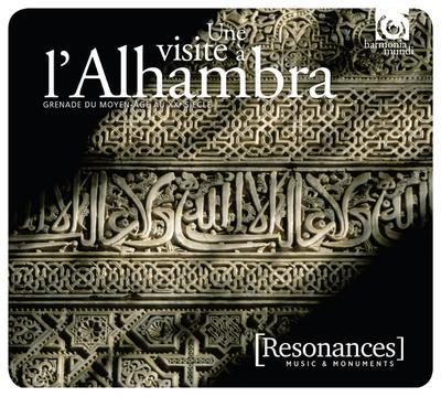 Besuch der Alhambra