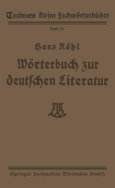 Wörterbuch zur deutschen Literatur