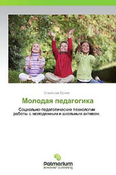 Molodaya pedagogika