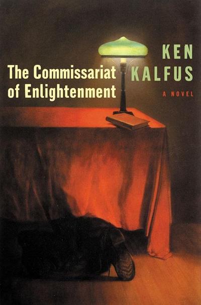 Commissariat of Enlightenment