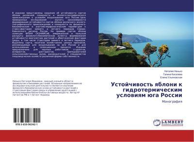 Ustojchivost' yabloni k gidrotermicheskim usloviyam juga Rossii