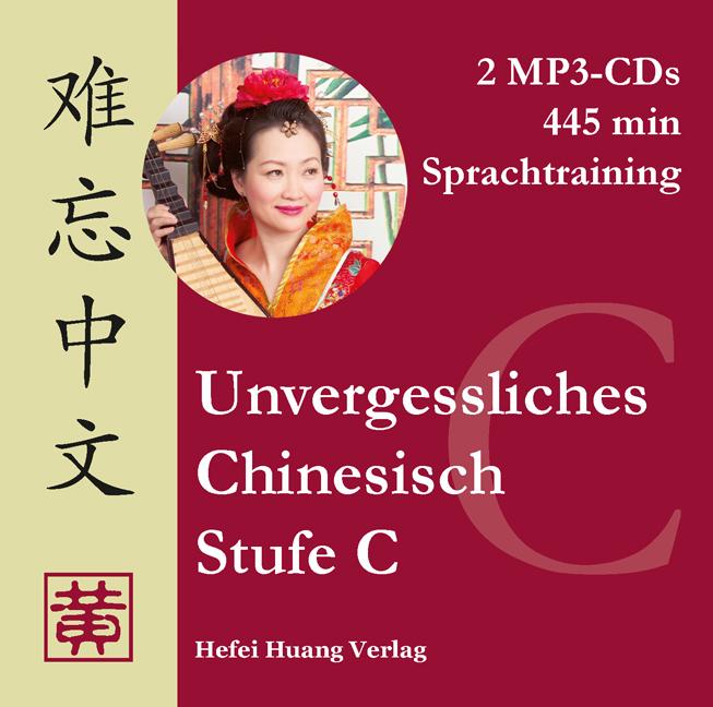Unvergessliches Chinesisch, Stufe C. Sprachtraining Hefei Huang