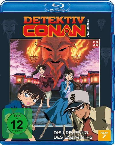 Detektiv Conan - 7. Film: Die Kreuzung des Labyrinths, 1 Blu-ray