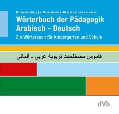 Wörterbuch der Pädagogik Arabisch - Deutsch