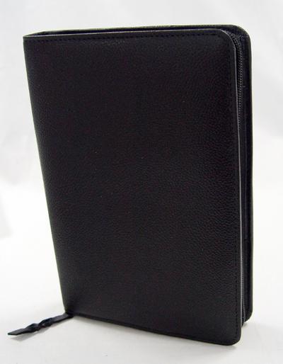Gotteslobhülle: Lederhülle für Großdruckausgabe, schwarz
