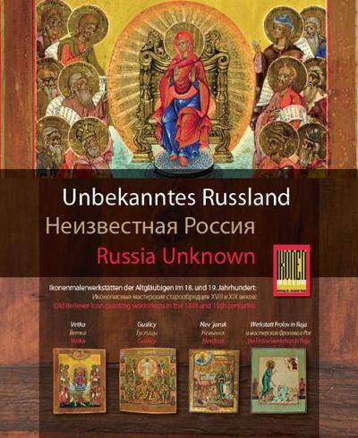 Unbekanntes Russland