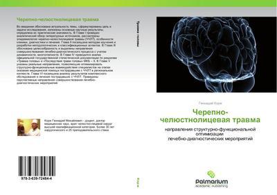 Cherepno-chelyustnolitsevaya travma