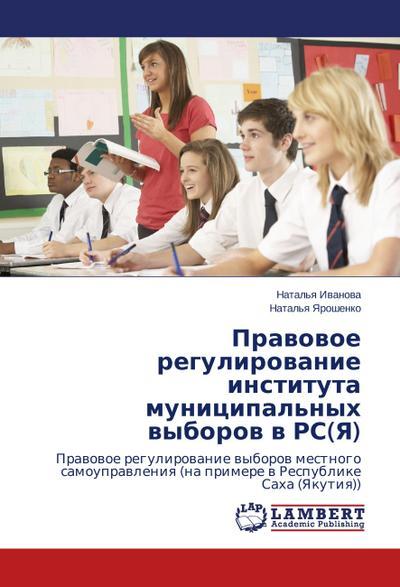 Pravovoe regulirovanie instituta municipal'nyh vyborov v RS(Ya)