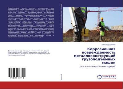 Korrozionnaya povrezhdaemost' metallokonstrukcij gruzopod#jomnyh mashin