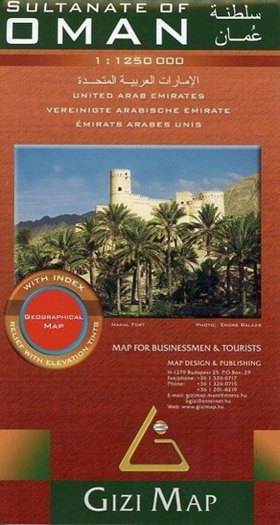 Oman Geographical Map 1 : 1 250 000