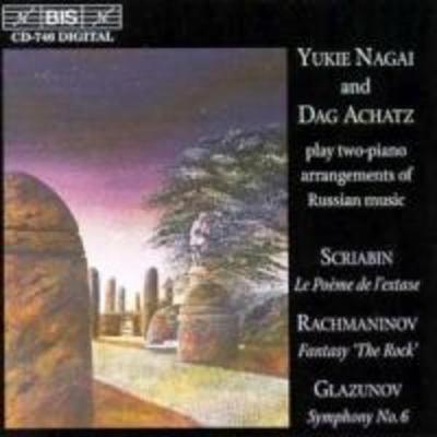 Russische Klaviermusik Vierhän