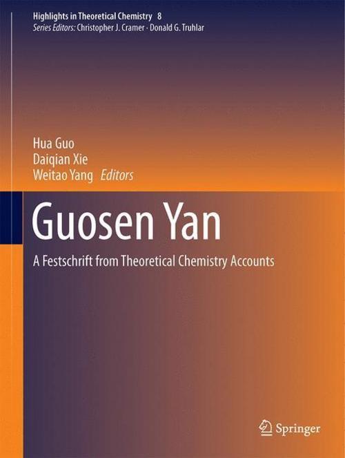 Guosen Yan Hua Guo