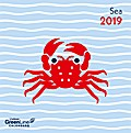 Sea 2019 GreenLine Mini-Broschürenkalender
