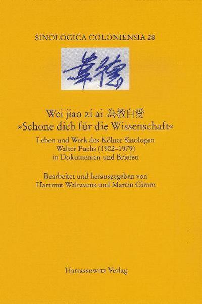 Wei jiao zi ai.